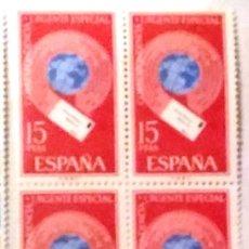 Sellos: EDIFIL 2042** BLOQUE DE 4 - ALEGORIAS. Lote 183512585