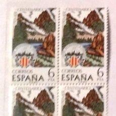 Sellos: EDIFIL 2307** BLOQUE DE 4 - CENTENARIO DEL CENTRO EXCURSIONISTA DE CATALUÑA. Lote 183513332