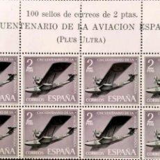 Sellos: ESPAÑA. 1402 ANIVERSARIO AVIACIÓN ESPAÑOLA: HIDROAVIÓN PLUS ULTRA, EN BLOQUE DE OCHO + BANDELETA. 19. Lote 183536531