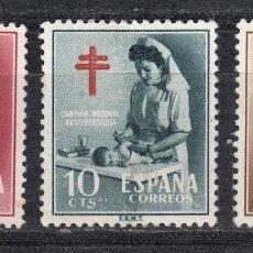 Sellos: 1953 EDIFIL 1121/23* NUEVOS CON CHARNELA. PRO TUBERCULOSOS (1019). Lote 183551957