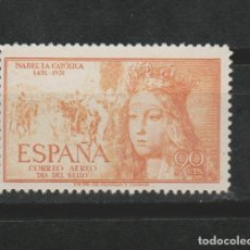Sellos: LOTE (9)SELLOS SELLO NUEVO SIN CHARNELA ISABEL LA CATOLICA. Lote 194680471