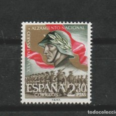 Sellos: LOTE (9)SELLOS SELLO SIN CHARNELA. Lote 194621857