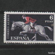 Sellos: LOTE (9)SELLOS SELLO SIN CHARNELA HIPICA DEPOERTES. Lote 195114625