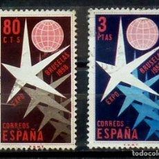 Sellos: SELLOS ESPAÑA 1958- FOTO 006- Nº 1220, COMPLETA,USADO. Lote 183555530