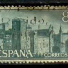 Sellos: SELLOS ESPAÑA 1958- FOTO 007- Nº 1250. Lote 183555995