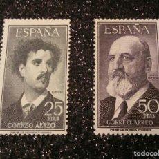 Sellos: EDIFIL 1164/1165.SERIE COMPLETA FORTUNY Y TORRES QUEVEDO.NUEVA Y SIN FIJASELLOS.. Lote 183598152