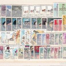 Sellos: ESPAÑA.- AÑO 1971 COMPLETO CON TRAJES USADOS. Lote 183666531
