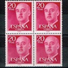 Sellos: ESPAÑA 1974 - EDIFIL 2228** - GENERAL FRANCO - BLOQUE DE 4 - NUEVO - SERIE NO COMPLETA. Lote 183741208