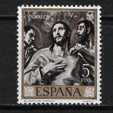 Selos: ESPAÑA 1961 EDIFIL 1338 - 9/7. Lote 184581253