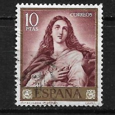 Selos: ESPAÑA 1963 EDIFIL 1507 - 9/7. Lote 184581558