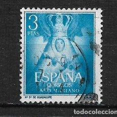 Selos: ESPAÑA 1954 EDIFIL 1141 - 9/7. Lote 184582463