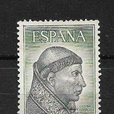 Selos: ESPAÑA 1963 EDIFIL 1539 - 9/4. Lote 184583493