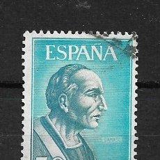 Selos: ESPAÑA 1966 EDIFIL 1708 - 9/4. Lote 184583572