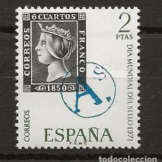 Sellos: R35/ ESPAÑA 1971, EDIFIL 2033 MNH** DIA MUNDIAL DEL SELLO. Lote 184708343
