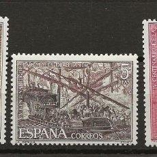 Sellos: R35/ ESPAÑA 1971, EDIFIL 2055/57 MNH**, IV Cº BATALLA DE LEPANTO. Lote 184709468