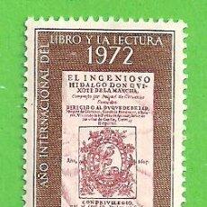Francobolli: EDIFIL 2076. AÑO INTERNACIONAL DEL LIBRO Y LA LECTURA. (1972).** NUEVO SIN FIJASELLOS.. Lote 185900506