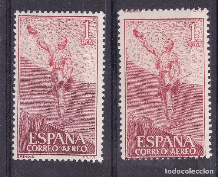 TT5-TAUROMAQUIA . BRINDIS . VARIEDAD ** SIN FIJASELLOS (Sellos - España - II Centenario De 1.950 a 1.975 - Nuevos)