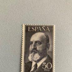 Sellos: EDIFIL. 1165. TORRES QUEVEDO. 50 PTS. NUEVO CON GOMA ( EL DE LA FOTO ). Lote 185982925