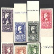 Sellos: ESPAÑA, 1950 EDIFIL Nº 1075 / 1082,CENTENARIO DE SELLO ESPAÑOL, BORDE DE HOJA, SIN FIJASELLOS. . Lote 185983501