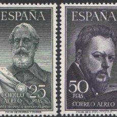 Sellos: ESPAÑA, 1953 EDIFIL Nº 1124 / 1125 **/*, LEGAZPI Y SOROLLA . Lote 185984287