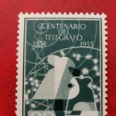 Sellos: N°1181 MH, TELEGRAFOS (FOTOGRAFÍA REAL). Lote 185991692