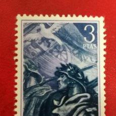 Sellos: N°1190 MNH, ALZAMIENTO NACIONAL (FOTOGRAFÍA REAL). Lote 185991948