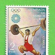 Sellos: EDIFIL 2099. XX JUEGOS OLÍMPICOS EN MUNICH - HALTEROFILIA. (1972).** NUEVO SIN FIJASELLOS.. Lote 186000501