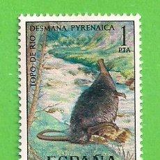 Sellos: EDIFIL 2102. FAUNA HISPÁNICA - TOPO DE AGUA. (1972).** NUEVO SIN FIJASELLOS.. Lote 186002827