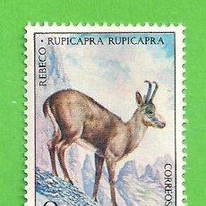Sellos: EDIFIL 2103. FAUNA HISPÁNICA - REBECO. (1972).** NUEVO SIN FIJASELLOS.. Lote 186003271