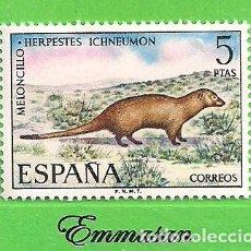 Sellos: EDIFIL 2105. FAUNA HISPÁNICA - MELONCILLO. (1972).** NUEVO SIN FIJASELLOS.. Lote 186004303