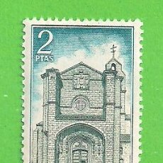 Sellos: EDIFIL 2111. MONASTERIO DE SANTO TOMÁS, ÁVILA - FACHADA. (1972).** NUEVO SIN FIJASELLOS.. Lote 186007853