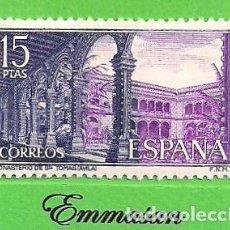 Sellos: EDIFIL 2113. MONASTERIO DE SANTO TOMÁS, ÁVILA - PATIO DE REYES. (1972).** NUEVO SIN FIJASELLOS.. Lote 186008730