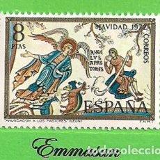 Sellos: EDIFIL 2116. NAVIDAD - PINTURAS DE LA BASÍLICA DE SAN ISIDORO, LEÓN. (1972).** NUEVO SIN FIJASELLOS.. Lote 186011047