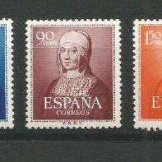 Sellos: ESPAÑA.V CENTENARIO DEL NACIMIENTO DE ISABEL LA CATÓLICA.EDIFIL Nº !092/1096**.SERIE COMPLETA.. Lote 186014827