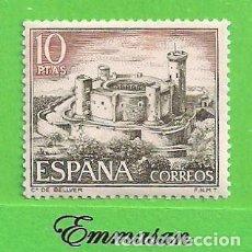 Selos: EDIFIL 1981. CASTILLOS DE ESPAÑA - BELLVER, MALLORCA. (1970).** NUEVO SIN FIJASELLOS.. Lote 186078935