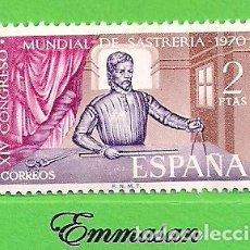Timbres: EDIFIL 1988. XIV CONGRESO MUNDIAL DE SASTRERÍA. (1970).** NUEVO SIN FIJASELLOS.. Lote 186085385