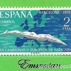 Timbres: EDIFIL 1989. XII CAMPEONATOS EUROPEOS DE NATACIÓN, SALTOS Y WATERPOLO (1970).** NUEVO SIN FIJASELLOS. Lote 186085866
