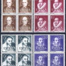 Sellos: EDIFIL 1071-1074 LITERATOS 1950-1953 (SERIE COMPLETA) (VARIEDAD...EL 1073 ES DE CARA BLANCA). MNH **. Lote 186087871