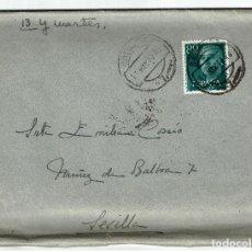 Sellos: CARTA MATASELLOS BADAJOZ AÑO 1957 1 SELLO DE 80 CENTIMOS FRANCO . Lote 186210483