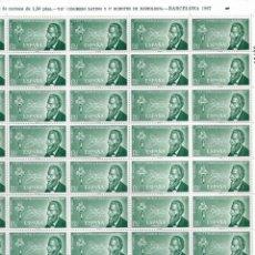 Sellos: ESPAÑA 1967 EDIFIL 1790 ** PLIEGO DE 50 SELLOS - 191. Lote 294989158