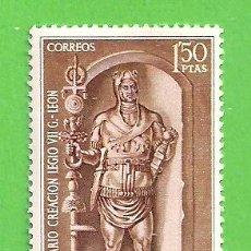 Timbres: EDIFIL 1872. XIX CENTENARIO DE LA LEGIO VII GÉMINA, FUNDADORA DE LEÓN (1968).** NUEVO SIN FIJASELLOS. Lote 186335192