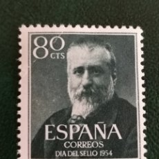Sellos: ESPAÑA N°1142 MNH (FOTOGRAFÍA REAL). Lote 186385441