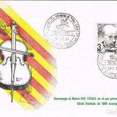 Sellos: 0760. TARJETA EXPOSICION BARCELONA 1976. MUSICA, HOMENAJE PAU CASALS. Lote 186394255