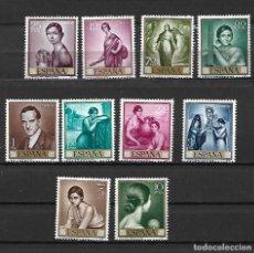 Sellos: JULIO ROMERO DE TORRES, PINTOR. ESPAÑA. EMIS. 24-3-1965. Lote 186451952