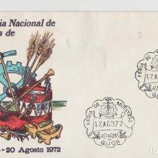 Sellos: LOTE A SOBRE FERIA DE MUESTRAS ASTURIAS GIJON AÑO 1972 MATA SELLOS. Lote 187087622