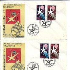 Sellos: LOTE DE 3 SOBRES MATASELLOS 1ª DIA EXPOSICION UNIVERSAL DE BRUSELAS DEL 22- 7- 1.958. Lote 187093160