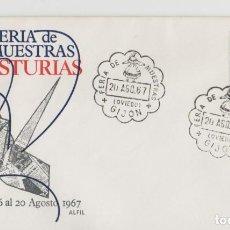 Sellos: LOTE A SOBRE MATA SELLOS FERIA DE MUESTRAS DE ASTURIAS GIJON 1967. Lote 187197407