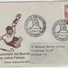 Sellos: LOTE A SOBRE MATA SELLOS CAMPEONATO DEL MUNDO DE HOCKEY OVIEDO ASTURIAS. Lote 187197580