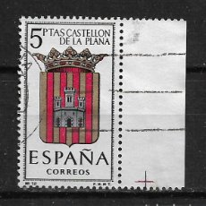 Selos: ESPAÑA 1962 EDIFIL 1417 USADO - 3/6. Lote 187532837