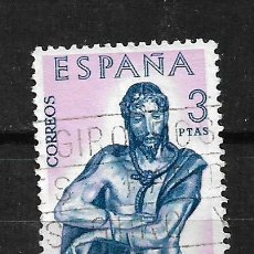 Selos: ESPAÑA 1962 EDIFIL 1442 USADO - 3/6. Lote 187532955